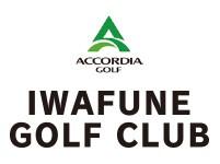 IWAFUNE GOLF CLUB